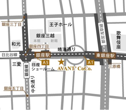 銀座アバンココ ボアール 本店マップ