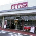 Ares'Hairz 上荒川店OPEN