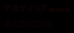 alticor-logo