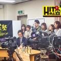 ナイツのHIT商品会議室 に「 株式会社 無芸塾 」が出演!