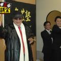 ナイツのHIT商品会議室 に「 株式会社 無芸塾 」が出演!Part2