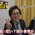 ナイツのHIT商品会議室 に「 株式会社 無芸塾 」が出演!Part3