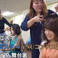 横浜国立大学 ミスYNUコンテスト & ミスターYNUコンテスト 2017 ヘアメイク 舞台裏!