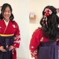 袴スタイル で卒業式!!