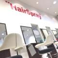 HairSpray ふじみ野 店リニューアルオープン!
