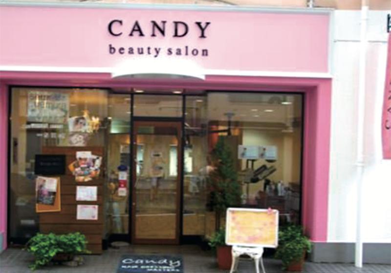 Candy 笹塚