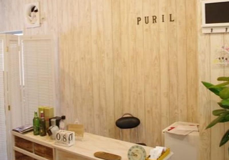 Puril 笹塚